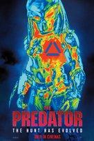 The Predator - British Movie Poster (xs thumbnail)