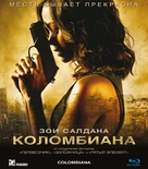 Colombiana - Russian Blu-Ray cover (xs thumbnail)