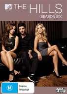 """The Hills"" - Australian DVD cover (xs thumbnail)"