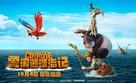 Robinson - Chinese Movie Poster (xs thumbnail)