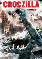 Bai wan ju e - DVD cover (xs thumbnail)