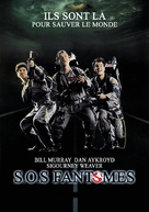Ghost Busters - French Movie Cover (xs thumbnail)