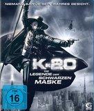 K-20: Kaijin niju menso den - German Blu-Ray cover (xs thumbnail)