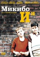 Mickybo and Me - Russian Movie Cover (xs thumbnail)