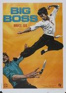 Tang shan da xiong - Italian Movie Poster (xs thumbnail)