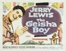 The Geisha Boy - Theatrical poster (xs thumbnail)