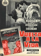 Back to God's Country - Spanish Movie Poster (xs thumbnail)