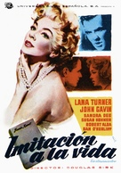 Imitation of Life - Spanish Movie Poster (xs thumbnail)