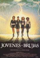 The Craft - Spanish Movie Poster (xs thumbnail)