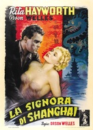 The Lady from Shanghai - Italian Theatrical movie poster (xs thumbnail)