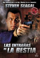 Belly Of The Beast - Spanish DVD cover (xs thumbnail)