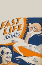 Fast Life - Movie Poster (xs thumbnail)