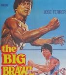 The Big Brawl - Turkish Movie Poster (xs thumbnail)