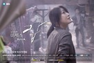 """Miseseu Cab"" - South Korean Movie Poster (xs thumbnail)"