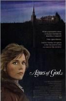 Agnes of God - Movie Poster (xs thumbnail)