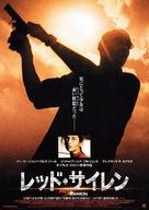 La sirène rouge - Japanese Movie Poster (xs thumbnail)