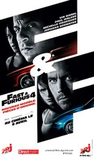 Fast & Furious - French Movie Poster (xs thumbnail)