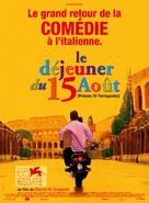 Pranzo di ferragosto - French Movie Poster (xs thumbnail)