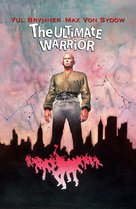 The Ultimate Warrior - Movie Cover (xs thumbnail)