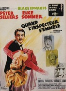 A Shot in the Dark - French Movie Poster (xs thumbnail)