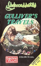 Gulliver's Travels - Finnish VHS movie cover (xs thumbnail)