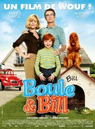 Boule et Bill - French Movie Poster (xs thumbnail)