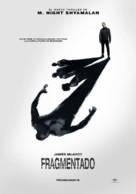 Split - Argentinian Movie Poster (xs thumbnail)