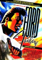 The Adventures of Ford Fairlane - Spanish Movie Poster (xs thumbnail)
