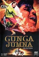 Gunga Jumna - Indian Movie Cover (xs thumbnail)