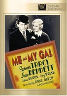 Me and My Gal - DVD cover (xs thumbnail)