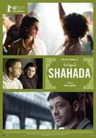 Shahada - Dutch Movie Poster (xs thumbnail)