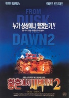 From Dusk Till Dawn 2: Texas Blood Money - South Korean Movie Poster (xs thumbnail)