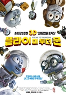Fly Me to the Moon - South Korean Movie Poster (xs thumbnail)