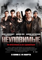 Red Dawn - Russian Movie Poster (xs thumbnail)