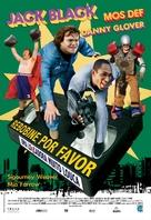 Be Kind Rewind - Brazilian Movie Poster (xs thumbnail)