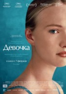 Girl - Russian Movie Poster (xs thumbnail)