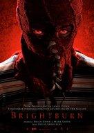 Brightburn - Swiss Movie Poster (xs thumbnail)