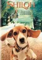 Shiloh - DVD cover (xs thumbnail)