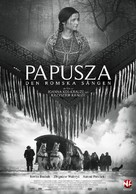Papusza - Swedish Movie Poster (xs thumbnail)