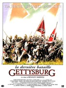 Gettysburg - French Movie Poster (xs thumbnail)