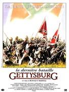 Gettysburg - French Movie Poster (xs thumbnail)