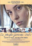La meglio gioventù - French Movie Poster (xs thumbnail)
