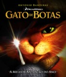 Puss in Boots - Brazilian Blu-Ray movie cover (xs thumbnail)