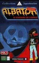 """Uchû kaizoku kyaputen Hârokku"" - French VHS cover (xs thumbnail)"