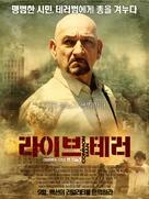 A Common Man - South Korean Movie Poster (xs thumbnail)
