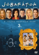 """Friends"" - Hungarian DVD movie cover (xs thumbnail)"