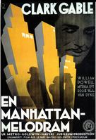 Manhattan Melodrama - Swedish Movie Poster (xs thumbnail)