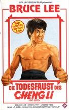 Tang shan da xiong - German Movie Cover (xs thumbnail)