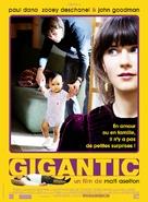Gigantic - French Movie Poster (xs thumbnail)