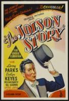 The Jolson Story - Australian Movie Poster (xs thumbnail)